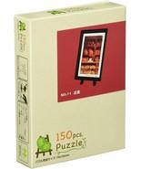 "150 pieces jigsaw puzzle ""Studio Ghibli"" Shop number(7.6x10.2cm) MA-11 - $16.47"