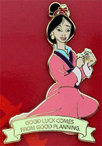 Disney Mulan Fortune Cookie Mystery  LE 800  pin/pins - $27.44