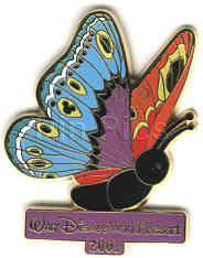 Disney WDW Resort Completer Butterfly not sold pin/pins