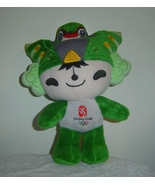 Beijing Summer Olympics 2008 Mascot Plush Yanjing Green Ring Gymnast   - $25.00