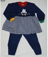 Baby You're It Size 24 mo. Little Bunny 2 pc Gray Blue Top and Pants - $9.99
