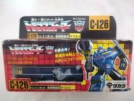 Takara Transformers C-126 Trainbot Getsuei 1987 Vintage Figurine Utilisé... - $375.07
