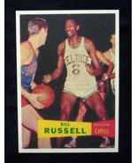 1957/58 Topps Basketball #77 Bill Russell [Boston Celtics] Rookie Repro - $3.25