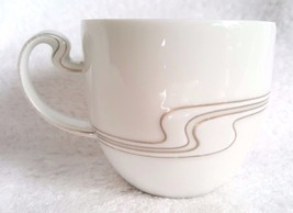 Rosenthal Coffee Tea Cup Germany White With Accent - $12.95