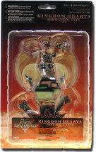 Kingdom Hearts: Formation Arts Series 3 Sora Action Figure Brand NEW!  - $69.99