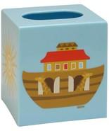 Allure Home Creations Ark Square Plastic Tissue Box - $9.99