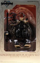 Kingdom Hearts: Nightmare Sora Play Arts Action Figure (Halloween Town) Brand NE - $84.99