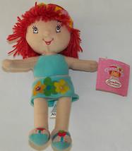 """NEW Strawberry Shortcake Tropical Beauty 9"""" Plush Stuffed Animal Kelly T... - $19.75"""