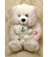 Mother Baby Rock a Bye Baby Musical Stuffed Teddy Bear Toy Animal - $19.79