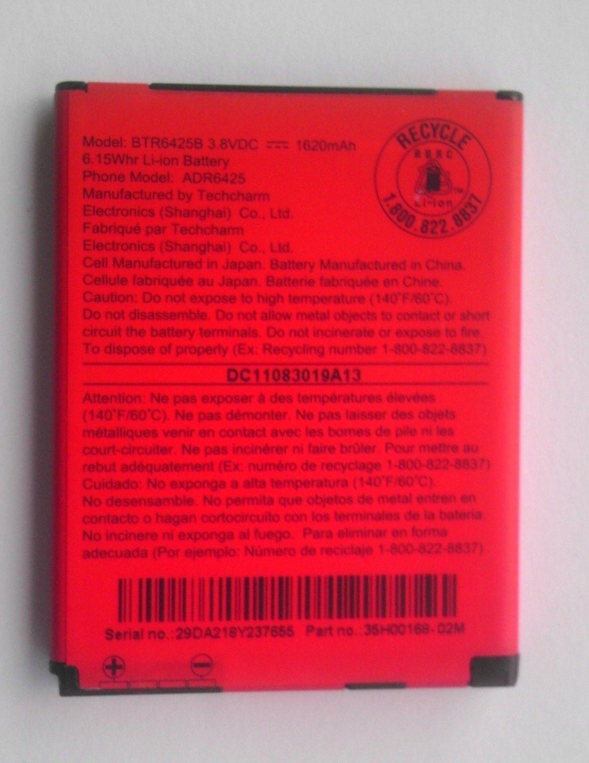 New OEM HTC Rezound ADR6425 Standard Battery BTR6425B Verizon 35H00168-02M image 2