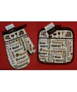 Wine lover Oven Mitt Set 2pc Potholder Merlot Red Types of Wines NEW - $8.99