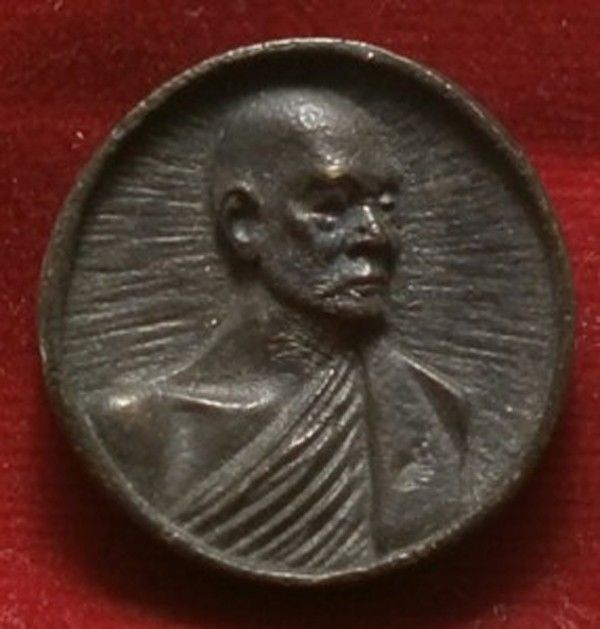THAI BUDDHA REAL AMULET LP PAE MAGIC YANTRA COIN SUCCESS LUCKY HAPPY & SAFE LIFE
