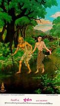 THAI MINI BRASS AMULET GOOD CHARM POO CHUCHOK LUCKY MONEY RICH SUCCESS TALISMAN image 2