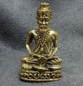 THAI MINI BRASS AMULET MAGIC HERMIT LERSI RIDE KING COBRA SNAKE LIFE PROTECTION