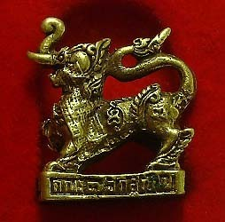TINY KOTCHASRI ELEPHANT MIX LION THAI MINI BRASS AMULET LIFE PROTECTION TALISMAN