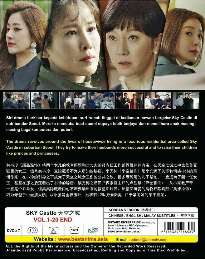 KOREAN DRAMA~Sky Castle (1-20End) English subtitle&All region Ship From USA