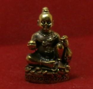 TINY GUMAN KUMAN THONG BOY MAGIC SPIRIT THAI WEALTH AMULET TALISMAN LUCKY GAMBLE image 5