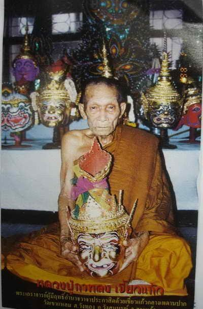 THAI POWERFUL BUDDHA MINIATURE AMULET LP KALONG LUCKY RICH SUCCESS THAILAND GIFT image 2