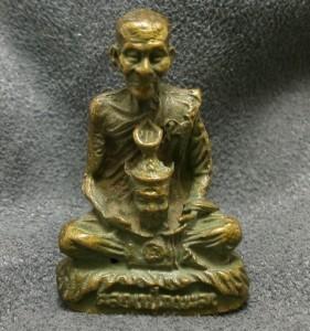 THAI POWERFUL BUDDHA MINIATURE AMULET LP KALONG LUCKY RICH SUCCESS THAILAND GIFT image 3