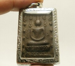 LP BOON BUDDHA IN SACRED TEMPLE PEACEFUL HAPPY LUCKY SUCCESS THAI AMULET PENDANT image 1