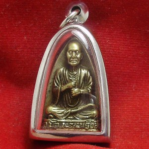 THAI REAL AMULET POWERFUL PENDANT PHRA SOMDEJ TOH CHANT MIRACLE SUCCESS MANTRA image 2