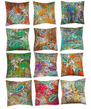 Cushion Cover Leaf Designs with Flowers Decorative Colorful Cotton Squar... - $7.90