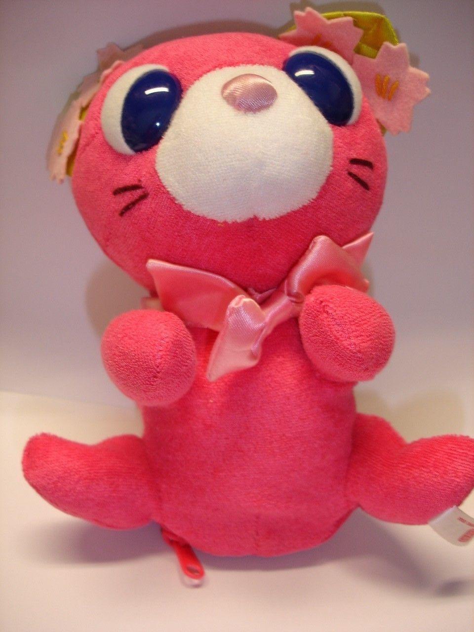 "Sega toys Horipro Ocha-Ken tea puppy Sakura 7.5"" cat plush stuffed doll figure"
