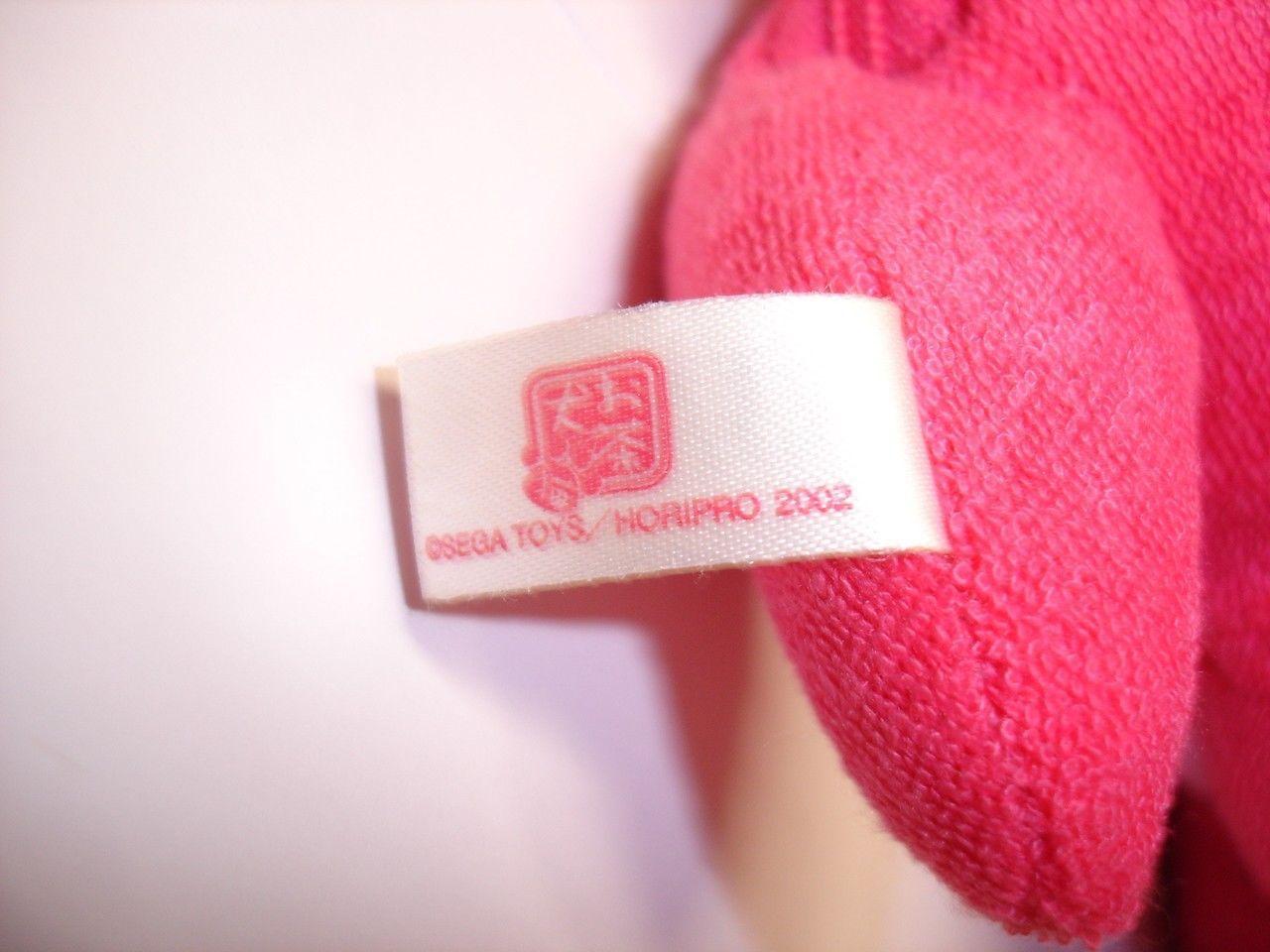 "Sega toys Horipro Ocha-Ken tea puppy Sakura 7.5"" cat plush stuffed doll figure image 7"