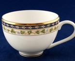 Gorham grand tapestry cup thumb155 crop