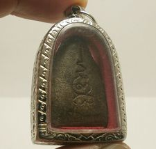 LP BOON LORD BUDDHA IN DHARMA SHIELD THAI POWERFUL MANTRA AMULET MIRACLE PENDANT image 5