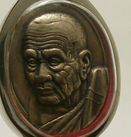 LP TUAD THUAD COIN THAI SACRED LEGEND MONK REAL BUDDHA AMULET LUCKY PENDANT RARE