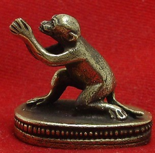 TINY THAI BRASS AMULET LOVE ATTRACTION APPEAL MAGIC MONKEY LUCKY THAILAND GIFT image 3