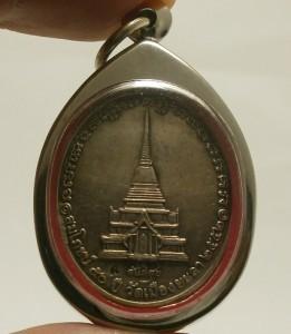 LP TUAD THUAD COIN THAI SACRED LEGEND MONK REAL BUDDHA AMULET LUCKY PENDANT RARE image 5