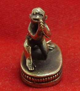 TINY THAI BRASS AMULET LOVE ATTRACTION APPEAL MAGIC MONKEY LUCKY THAILAND GIFT image 6