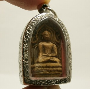 PHRA KONG THAI ANTIQUE FOR MERCHANT INVESTOR MIRACLE BUDDHA AMULET GREAT PENDANT image 6