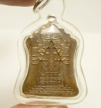 1971 LP PHROM COIN MIRACLE FORTUNE YANTRA THAI BUDDHA AMULET WATERPROOF PENDANT image 4