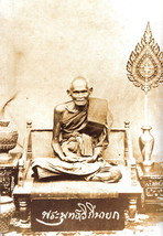 LP BOON BIG BELLY BUDDHA THAI ANTIQUE AMULET PROSPERITY LUCKY RICH HAPPY PENDANT image 6