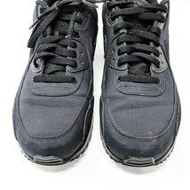Size Black Training 537384 072 Men's NIKE MAX 5 Running 90 Shoes 9 AIR ESSENTIAL nRXqXg7