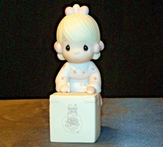 Precious Moments Sharing is Universal E-0007 AA-191848 Vintage Collectible