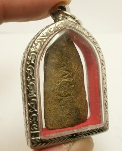 THAI POWERFUL AMULET LP BOON LEELA BUDDHA REMOVE OBSTACLES LUCKY SUCCESS PENDANT image 6