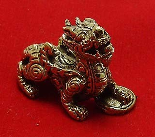 PI YAO DRAGON WEALTH ATTRACTION CHINESE MINI AMULET LUCKY MONEY RICH THAI GIFT image 3