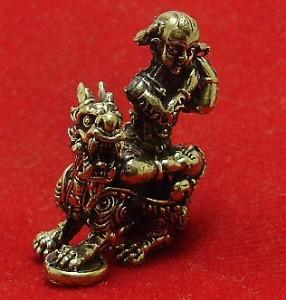 TINY GUMAN THONG BOY MAGIC SPIRIT RIDE PI YAO DRAGON LUCKY WIN MONEY RICH AMULET image 5