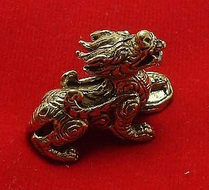 PI YAO DRAGON WEALTH ATTRACTION CHINESE MINI AMULET LUCKY MONEY RICH THAI GIFT image 5