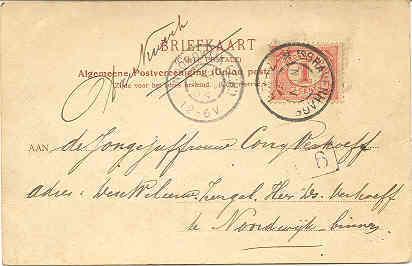 Netherlands Gravenhage Trolley  Post Card