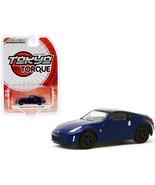 2020 Nissan 370Z Coupe Deep Blue Pearl Tokyo Torque Series 8 1/64 Diecas... - $20.00