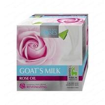 Moisturizing Revitalizing ANTI-WRINKLE Day Cream Goat's Milk Rose With Argan Oil - $8.41