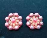 Vintage plum beaded earrings1 thumb155 crop