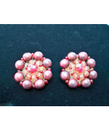 SALE! Vintage 1940s Plum Beaded Earrings Germany  - $8.99
