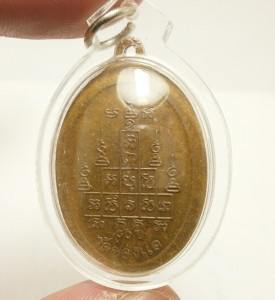 1974 LP PHROM COIN MIRACLE FORTUNE YANTRA THAI BUDDHA AMULET WATERPROOF PENDANT image 5