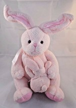 "Applause Mrs. Bunny Rabbit Baby Bunny Plush Doll Pink Sits 10"" Stuffed A... - $9.13"